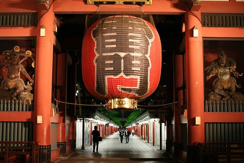 The Top Tips When Planning A Vacation To Japan
