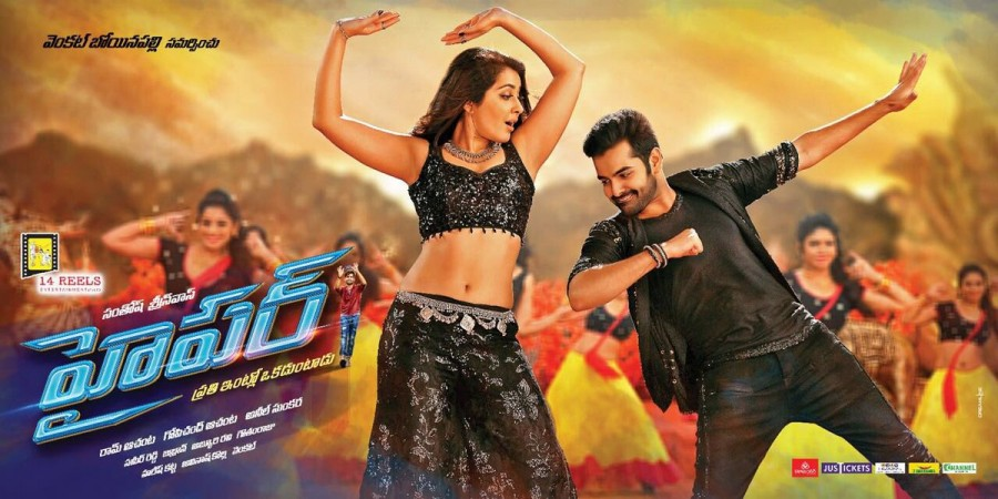 Hyper (2016) Torrent Full Movie Download