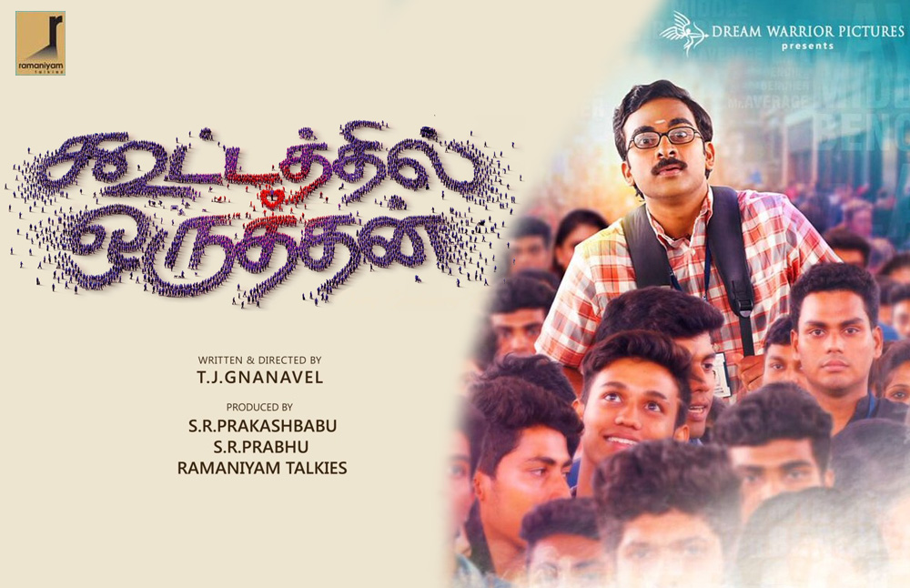 Kootathil Oruthan (2017) Torrent Tamil Full Movie Download