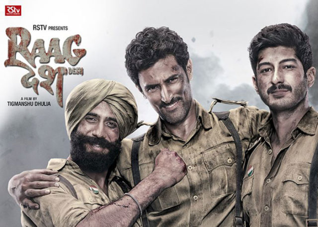Raag Desh (2017) FULL MOVIE - YouTube