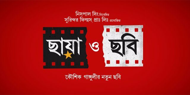 new bengali movies torrent torrent