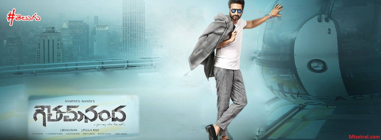 Goutham Nanda (2017) Torrent Full Telugu Movie Download