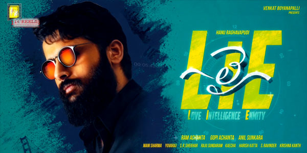 LIE (2017) Torrent Full Telugu Movie Download
