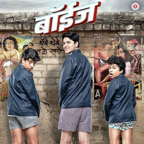 Boyz (2017) Torrent Full Marathi Movie Download