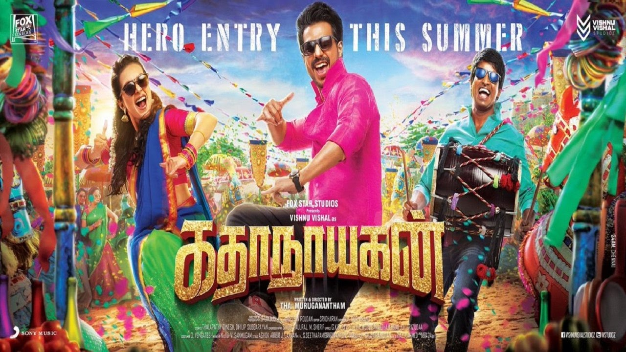 Kathanayagan (2017) Torrent Full Tamil Movie Download