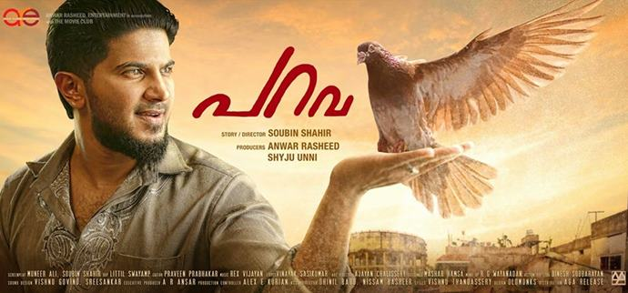Parava (2017) Torrent Full Malayalam Movie Download