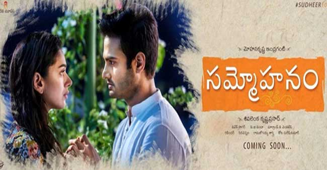 Sammohanam 2018 Full Movie 720p HD Xvdrip Download Torrent Online